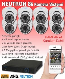 8 Kameralı Neutron Güvenlik Sistemi